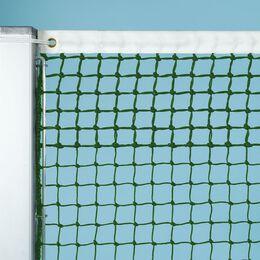 Tennisnetz Grand Slam, grün, 3 mm Polyäthylen, gefl. 5 Doppelreihen